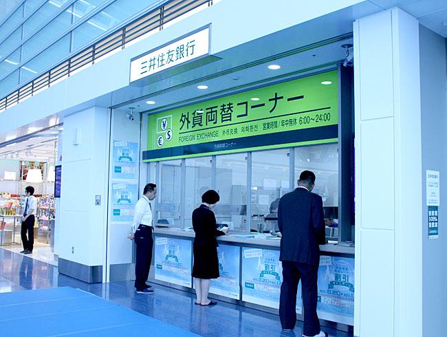 三井住友銀行「外貨両替コーナー」