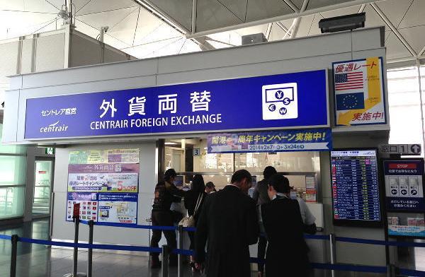 中部国際空港(セントレア)で外貨両替