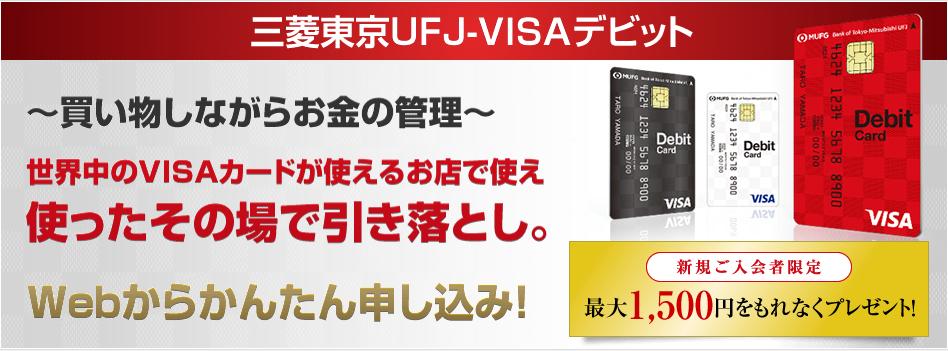 三菱UFJ銀行で外貨両替してみた!専用ATM体験【 …