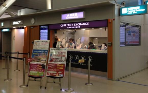 関空直営の外貨両替ショップ